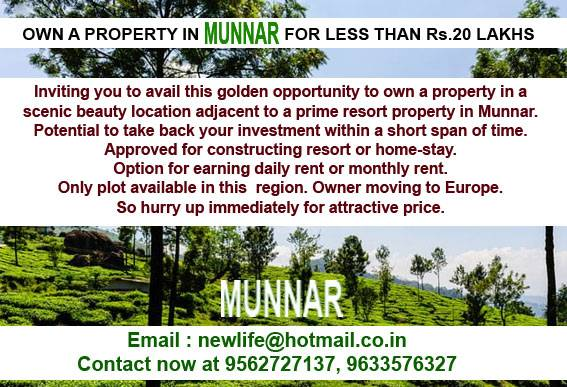 Own a property in Munnar for less than Rs.20 lakhs.