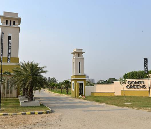 Emaar Gomti Greens - Plot available in Amar Shaheed Path,