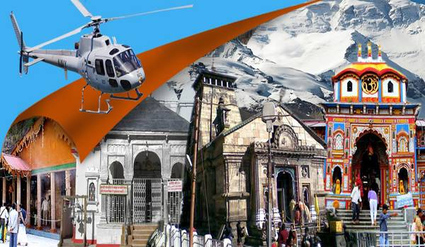 BOOK YOUR CHAR DHAM YATRA TOUR PACKAGE NOW AND GET INSTANT