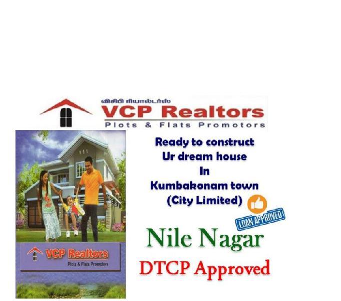 KUmbakonam plot for sale at nile nagar DTCP Approved