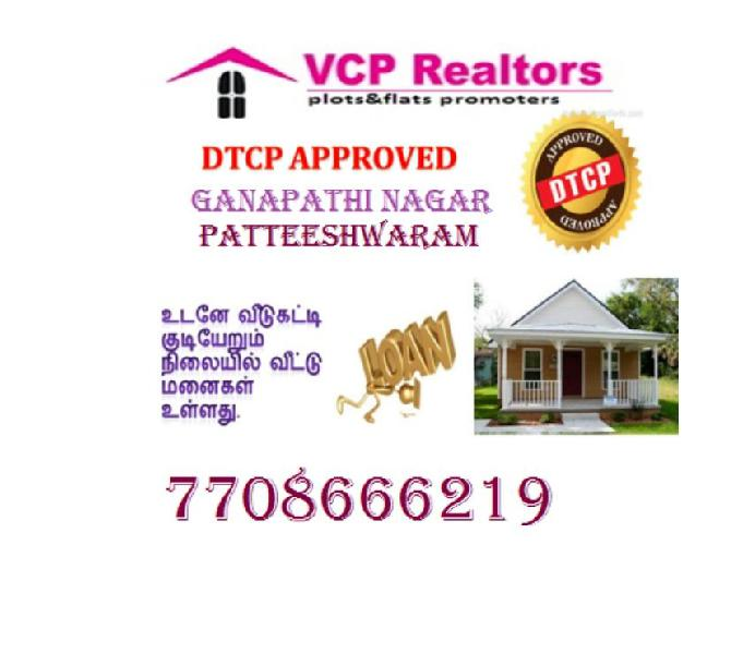 The best location plot for sale at patteeshwaram ganapathi n