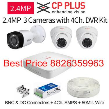 CCTV installation in gurgaon call now 8826359963