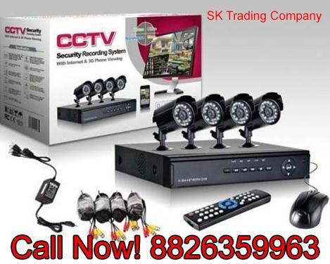 CCTV Camera Suppliers Delhi Triveni Commercial Complex Sheik