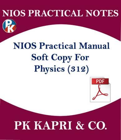 Standard 10th hindi navneet workbook | Posot Class