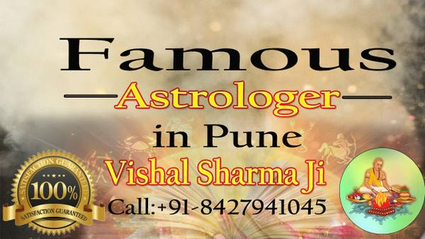 For Any Astrology help Famous Astrologer in Pune is Best