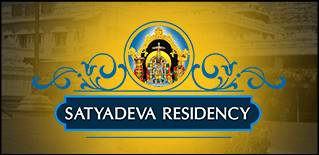 Satyadeva Residency - Book best Hotels in Annavaram