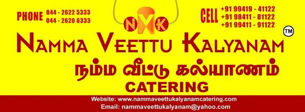 Veg Catering Services In Chennai | Book Brahmin Caterers