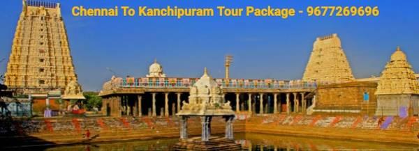 Chennai To Kanchipuram One Day Tour Package