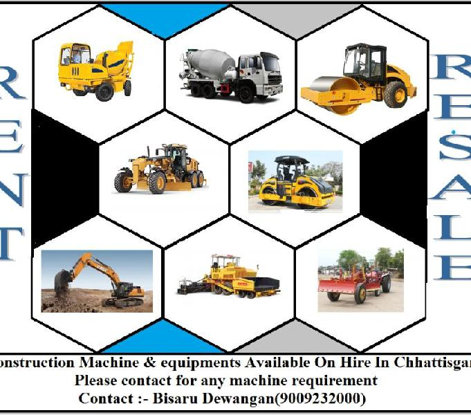 Construction machine available on RentResale
