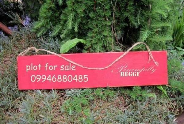 High Demand Plot For Sale in Panampilly Nagar at Ernakulam
