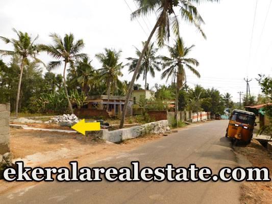 Plot for Sale at Mottamoodu Pravachambalam