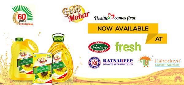 Gold Mohar Sunflower Oil Hyderabad |Agarwal Industries Pvt.