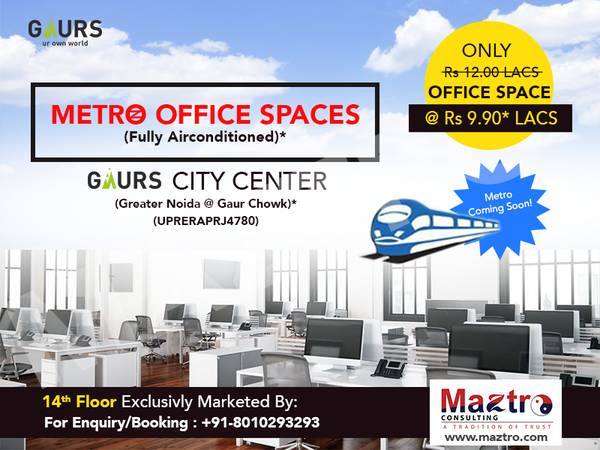 Gaur City Center - Office Spaces Near Gaur Chowk Metro