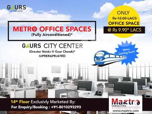 Gaur City Center Office Spaces Near Gaur Chowk Metro Station