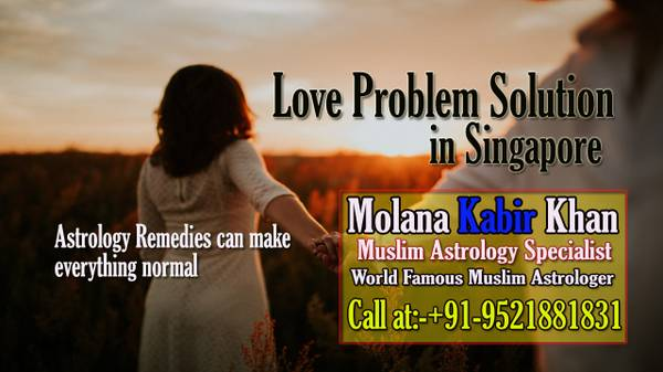 Astrology is helpul to provide Love Problem Solution in