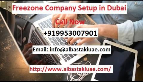 Establish Freezone Company Setup in Dubai UAE without Any