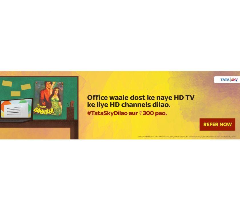 Tata Sky Set Top Box | New Connection –