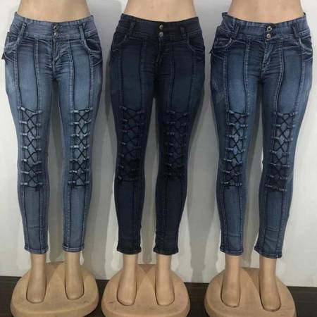 Denim Vistara is to supply jeans all over Indian fashion