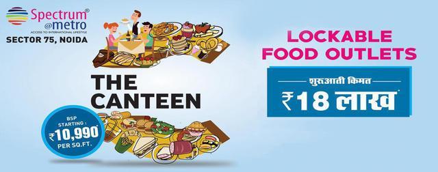 Own a premium Retail shops in Spectrum Metro Noida 971183684