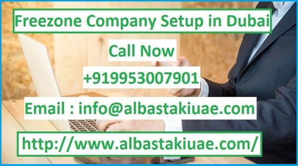 Establish Company in Dubai UAE without Any Trouble