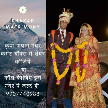 Marriage counseller lawyer matrimony lawyer | Posot Class