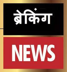 Get your Latest MP News in Hindi from camera24