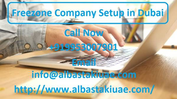 Establish Your Company in Dubai UAE without Any Difficulty