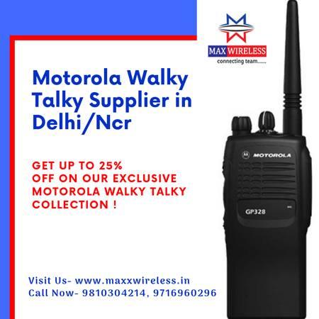 Why Should Buy Motorola Walkie Talkie?