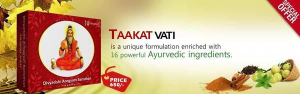 Taakat Vati | Improve Your Immune System With Ayurveda |