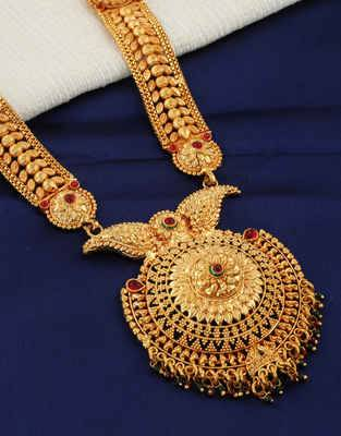 Latest Long Mangalsutra Design With Price Online at Anuradha