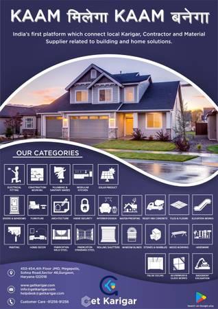 Get Karigar Provides services for interior designers in