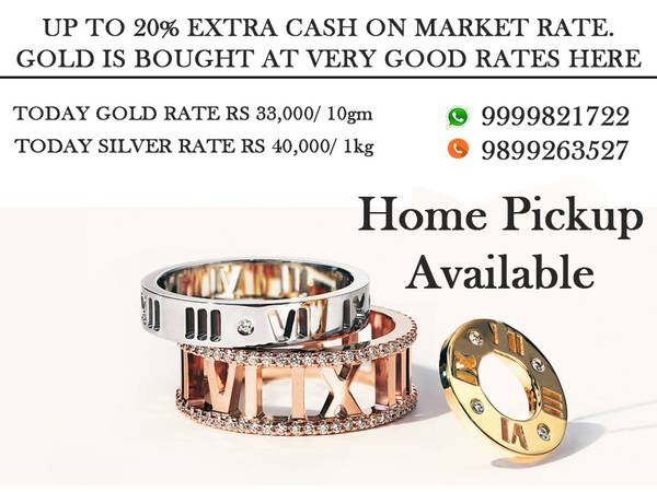 Cash to get the highest perice In Noida