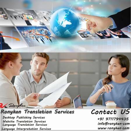 Website Translation Services in Delhi