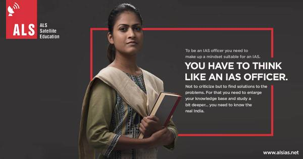 Why IAS exams is considered the toughest in the country