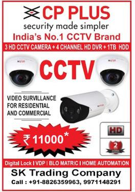 CCTV Camera Dealer in Lajpat Nagar 8826359963
