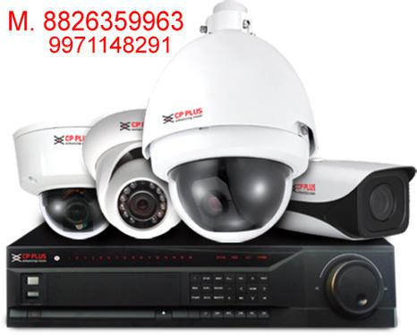 CCTV Camera Installation in Chirag Delhi