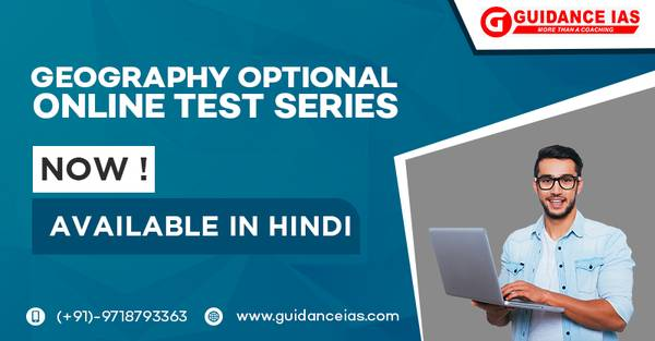 Geography Optional Online Test Series available in Hindi