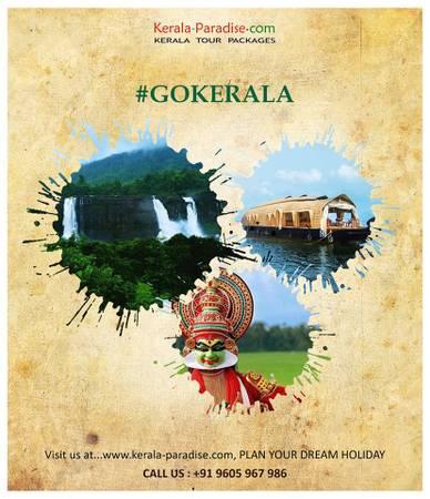 Visit Kerala enjoy best south India tour packages