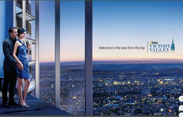 Ireo Victory Valley: 3 & 4 BHK Apartments in Gurgaon