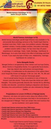World Famous Astrologer in Fiji - Solve manglik Dosha