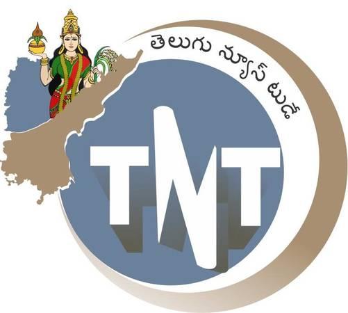 Best Telugu News Portal for Andhra Pradesh & Telangana |