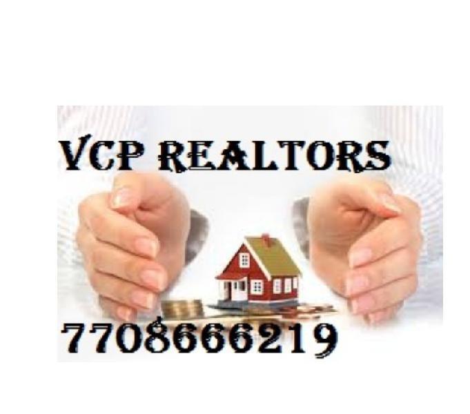DTCP Approved kumbakonam plot for sale at ganapathi nagar