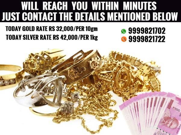 Gold ring purchaser in Delhi