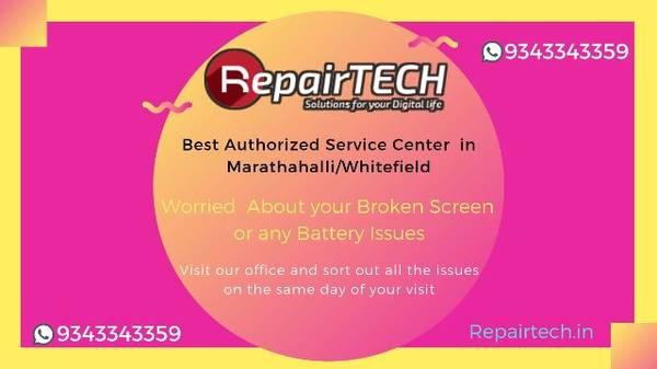 Mobile service center in Marathahalli