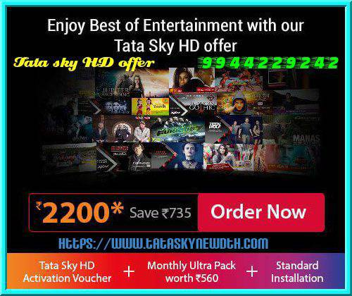 Tatasky offer for one year HD new connection