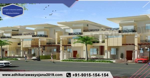 Get 2BHK apartments at Adhikari Awas Yojana