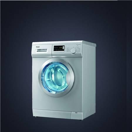 Washing Machine Repair in DLF  Gurugram