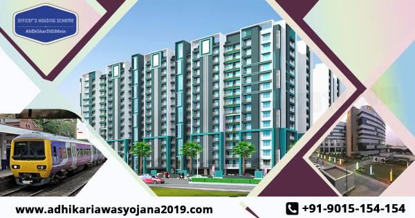 Buy affordable 3BHK apartments at Adhikari Awas Yojana