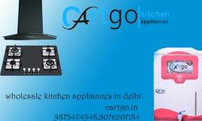 choose the kitchen accessories near me