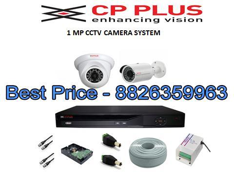 CP Plus CCTV Camera Dealer in Moti Bagh 8826359963